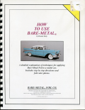 how_to_use_bare_metal_book